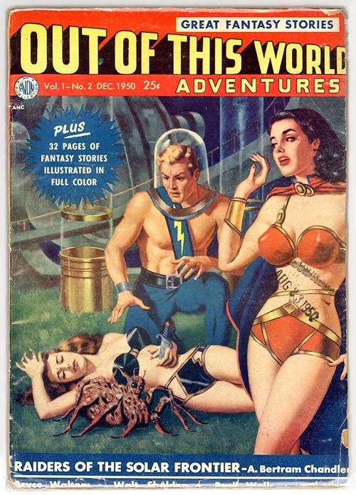 1950s science fiction art