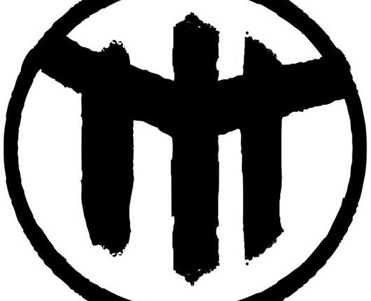 10 - Guidestones Logo
